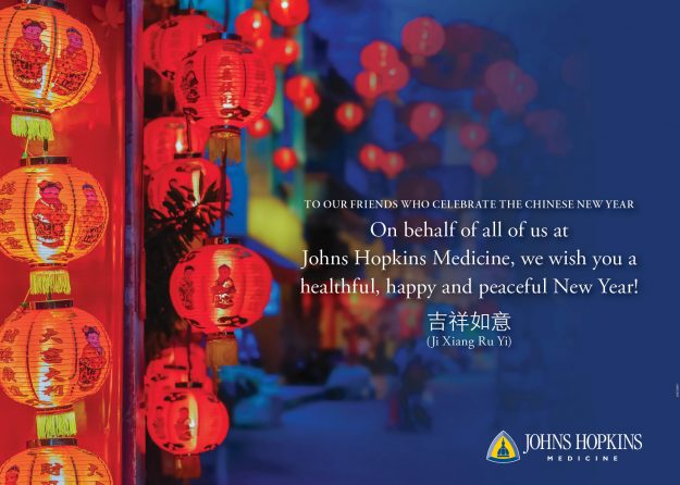Happy Lunar New Year